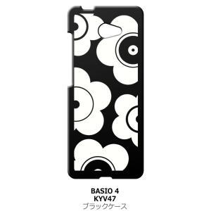 BASIO4 KYV47 au ブラック ハードケース t026 花柄 マリメッコ風 レトロ フラワー ss-link