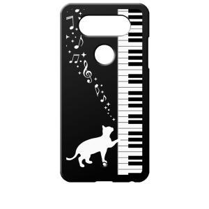 L-01J V20 PRO docomo/LGV34 isai Beat au ブラック ハードケース ピアノと白猫 ネコ 音符 ミュージック キラキラ ss-link