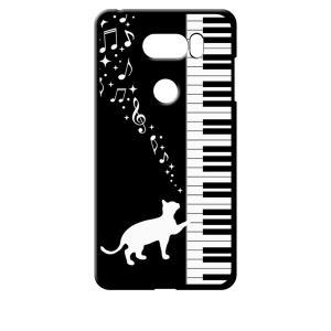 L-01K V30+/L-02K JOJO/LGV35 isai V30+/LG V30 ブラック ハードケース ピアノと白猫 ネコ 音符 ミュージック キラキラ|ss-link