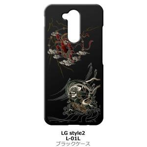 LG style 2 L-01L ブラック ハードケース ip1031 和風 和柄 風神 雷神 トライバル|ss-link