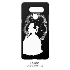 LG K50 softbank ブラック ハードケース 白雪姫 リンゴ キラキラ プリンセス|ss-link