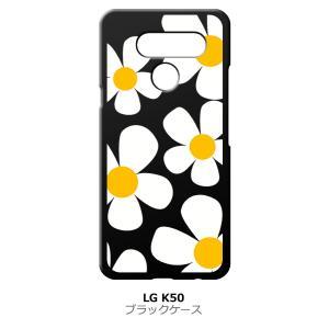 LG K50 softbank ブラック ハードケース デイジー 花柄 レトロ フラワー|ss-link