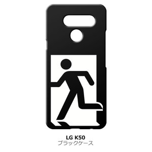 LG K50 softbank ブラック ハードケース 非常口|ss-link