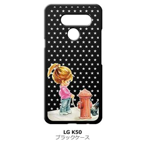 LG K50 softbank ブラック ハードケース 犬と女の子 レトロ 星 スター ドット|ss-link