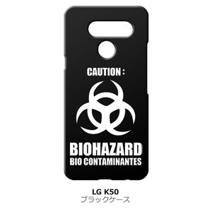 LG K50 softbank ブラック ハードケース バイオハザード BIOHAZARD ロゴ|ss-link