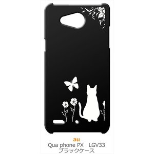 LGV33 Qua phone PX ブラック ハードケース 猫 ネコ 花柄 a026|ss-link