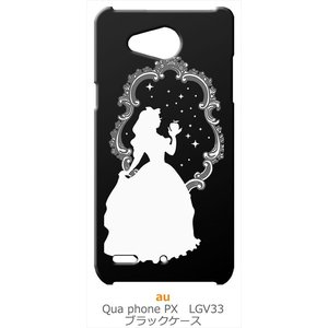 LGV33 Qua phone PX ブラック ハードケース 白雪姫 リンゴ キラキラ プリンセス|ss-link