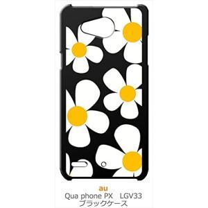LGV33 Qua phone PX ブラック ハードケース デイジー 花柄 レトロ フラワー|ss-link