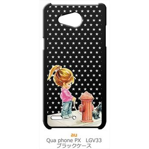 LGV33 Qua phone PX ブラック ハードケース 犬と女の子 レトロ 星 スター ドット|ss-link