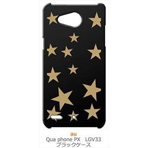 LGV33 Qua phone PX ブラック ハードケース 星 スター ベージュ|ss-link