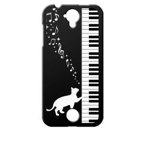 Acer Liquid Z330 楽天モバイル ブラック ハードケース ピアノと白猫 ネコ 音符 ミュージック キラキラ|ss-link
