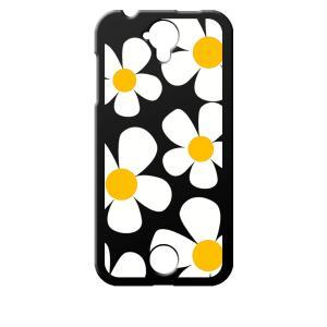Acer Liquid Z330 楽天モバイル ブラック ハードケース デイジー 花柄 レトロ フラワー|ss-link