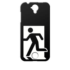 Acer Liquid Z330 楽天モバイル ブラック ハードケース 非常口|ss-link