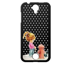 Acer Liquid Z330 楽天モバイル ブラック ハードケース 犬と女の子 レトロ 星 スター ドット|ss-link