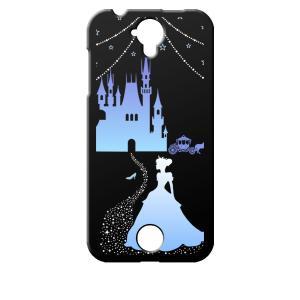 Acer Liquid Z330 楽天モバイル ブラック ハードケース シンデレラ(ブルー) キラキラ プリンセス|ss-link