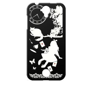 Acer Liquid Z330 楽天モバイル ブラック ハードケース Alice in wonderland アリス 猫 トランプ|ss-link