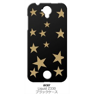 Acer Liquid Z330 楽天モバイル ブラック ハードケース 星 スター ベージュ|ss-link
