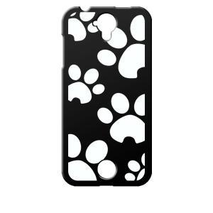 Acer Liquid Z330 楽天モバイル ブラック ハードケース 肉球(大) 犬 猫|ss-link