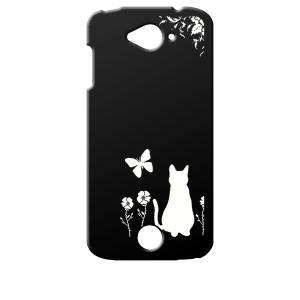 Acer Liquid Z530 エイサー SIMフリー シムフリー ブラック ハードケース 猫 ネコ 花柄 a026|ss-link