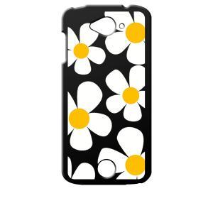 Acer Liquid Z530 エイサー SIMフリー シムフリー ブラック ハードケース デイジー 花柄 レトロ フラワー|ss-link