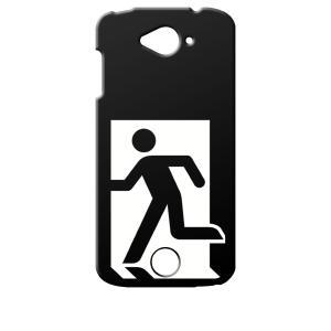 Acer Liquid Z530 エイサー SIMフリー シムフリー ブラック ハードケース 非常口|ss-link