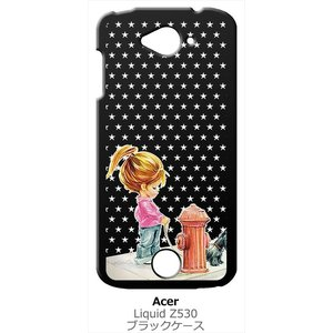 Acer Liquid Z530 エイサー SIMフリー シムフリー ブラック ハードケース 犬と女の子 レトロ 星 スター ドット|ss-link