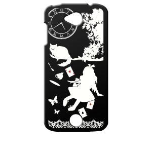 Acer Liquid Z530 エイサー SIMフリー シムフリー ブラック ハードケース Alice in wonderland アリス 猫 トランプ|ss-link