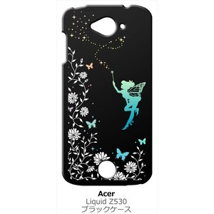 Acer Liquid Z530 エイサー SIMフリー シムフリー ブラック ハードケース フェアリー キラキラ 妖精 花柄 蝶|ss-link