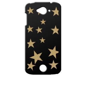 Acer Liquid Z530 エイサー SIMフリー シムフリー ブラック ハードケース 星 スター ベージュ|ss-link