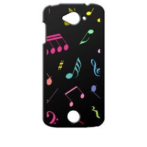 Acer Liquid Z530 エイサー SIMフリー シムフリー ブラック ハードケース 音符 ト音記号 カラフル|ss-link