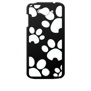 Acer Liquid Z530 エイサー SIMフリー シムフリー ブラック ハードケース 肉球(大) 犬 猫|ss-link