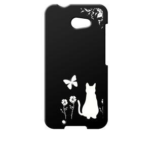 M01 ARROWS アローズ イオンモバイル NifMo 楽天モバイル  ブラック ハードケース 猫 ネコ 花柄 a026 カバー ジャケット スマートフォン|ss-link