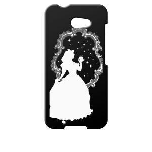 M01 ARROWS アローズ イオンモバイル NifMo 楽天モバイル  ブラック ハードケース 白雪姫 リンゴ キラキラ プリンセス カバー ジャケット スマートフォン|ss-link