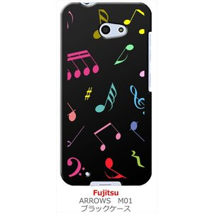 M01 ARROWS アローズ イオンモバイル NifMo 楽天モバイル  ブラック ハードケース 音符 ト音記号 カラフル カバー ジャケット スマートフォン|ss-link