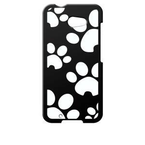 M01 ARROWS アローズ イオンモバイル NifMo 楽天モバイル  ブラック ハードケース 肉球(大) 犬 猫 カバー ジャケット スマートフォン|ss-link