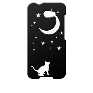 M01 ARROWS アローズ イオンモバイル NifMo 楽天モバイル  ブラック ハードケース 猫 ネコ 月 星 夜空 カバー ジャケット スマートフォン|ss-link