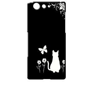 arrows M04/TONE m17 SIMフリー ブラック ハードケース 猫 ネコ 花柄 a026|ss-link