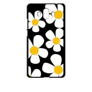 Mate 10 HUAWEI ブラック ハードケース デイジー 花柄 レトロ フラワー ss-link