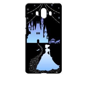 Mate 10 HUAWEI ブラック ハードケース シンデレラ(ブルー) キラキラ プリンセス ss-link
