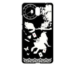Mate 10 HUAWEI ブラック ハードケース Alice in wonderland アリス 猫 トランプ ss-link
