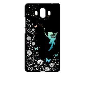Mate 10 HUAWEI ブラック ハードケース フェアリー キラキラ 妖精 花柄 蝶 ss-link