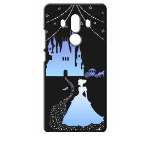 Mate 10 Pro HUAWEI ブラック ハードケース シンデレラ(ブルー) キラキラ プリンセス ss-link