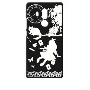Mate 10 Pro HUAWEI ブラック ハードケース Alice in wonderland アリス 猫 トランプ ss-link