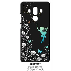 Mate 10 Pro HUAWEI ブラック ハードケース フェアリー キラキラ 妖精 花柄 蝶 ss-link