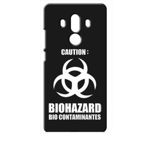 Mate 10 Pro HUAWEI ブラック ハードケース バイオハザード BIOHAZARD ロゴ|ss-link