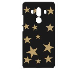 Mate 10 Pro HUAWEI ブラック ハードケース 星 スター ベージュ ss-link