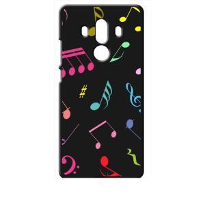 Mate 10 Pro HUAWEI ブラック ハードケース 音符 ト音記号 カラフル|ss-link