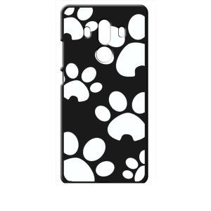 Mate 10 Pro HUAWEI ブラック ハードケース 肉球(大) 犬 猫|ss-link