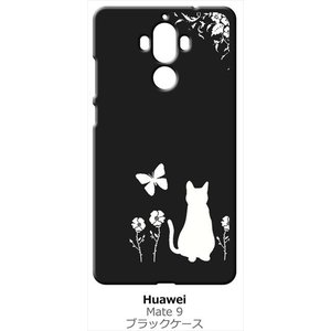 Mate 9 HUAWEI 楽天モバイル ブラック ハードケース 猫 ネコ 花柄 a026|ss-link