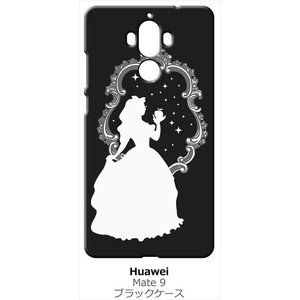 Mate 9 HUAWEI 楽天モバイル ブラック ハードケース 白雪姫 リンゴ キラキラ プリンセス|ss-link